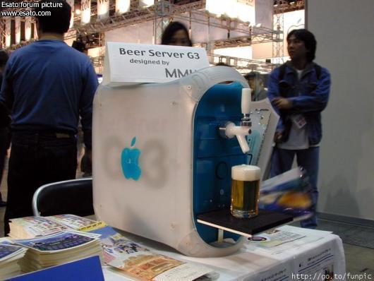 Liquid-Cooled Mac G3?