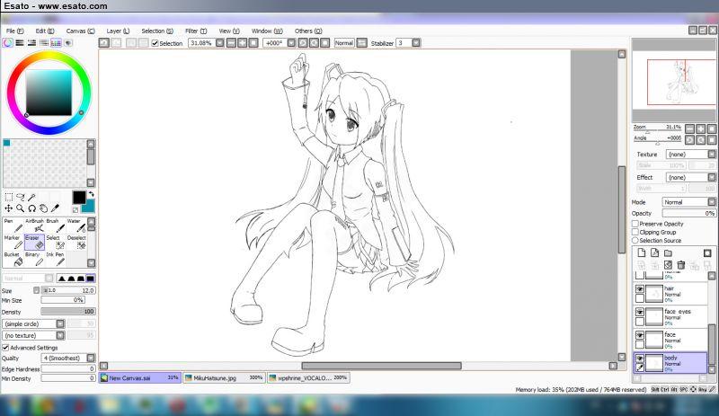 Sai Drawing Software