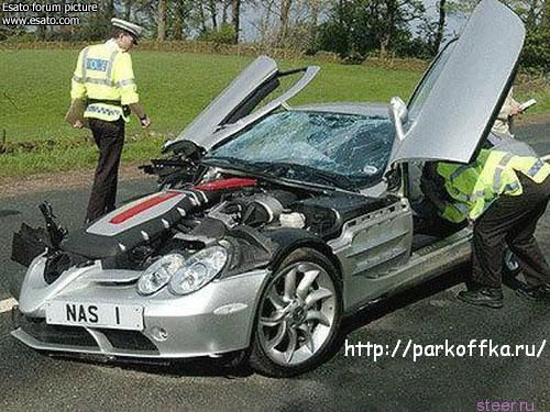 Supercars gone wrong ! on