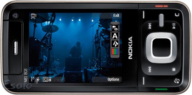 Nokia announce the Nokia N81, Nokia N81 8GB, Nokia N95 8GB, Nokia ...