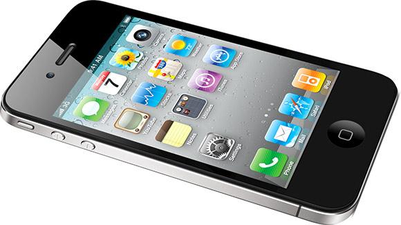 Apple announces iPhone 4S