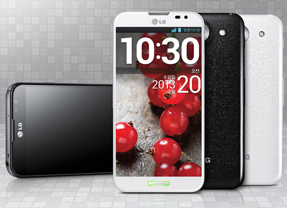 Lg Optimus G Pro announced