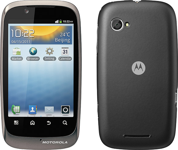 Motorola XT531 announced