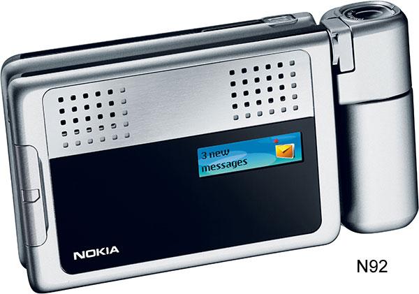 nokia 18 megapixel phone