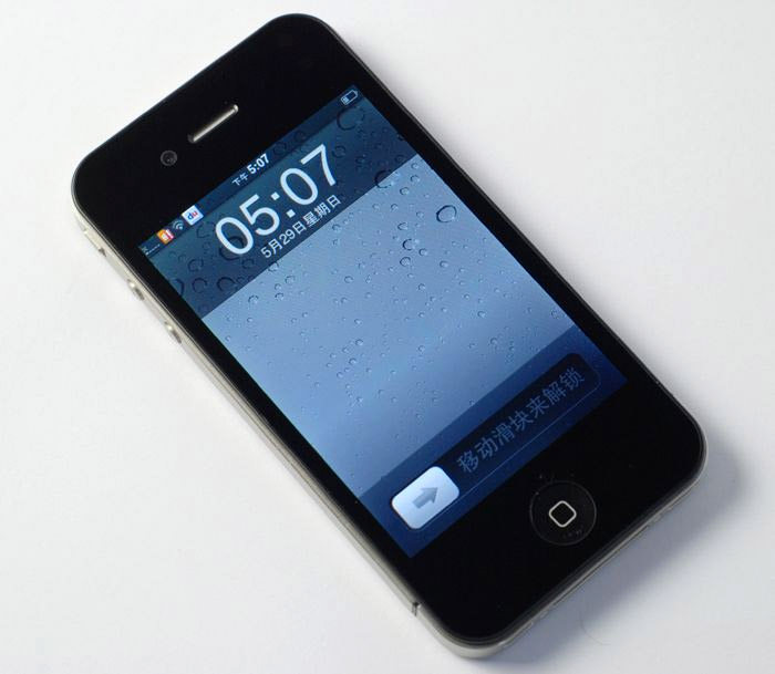 Picture view : Nice Chinese iPhone 4 lookalike running
