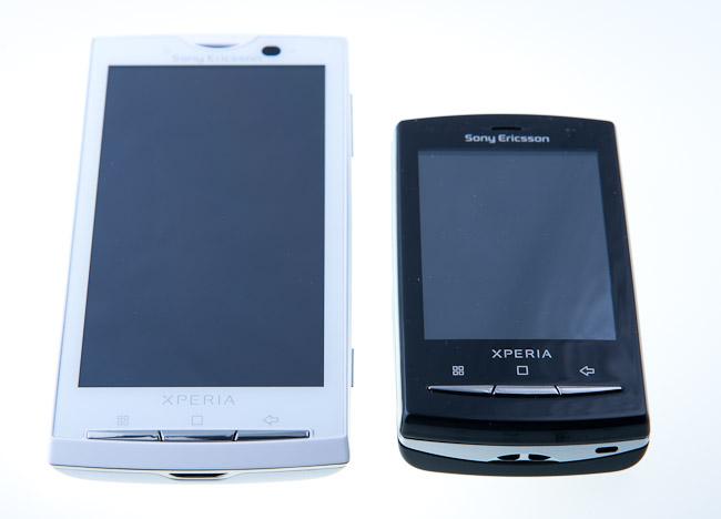 Sony Ericsson Xperia X10 to