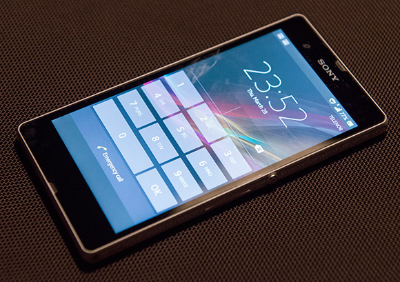 latest sony xperia smartphones have a non functional screen lock esato. Black Bedroom Furniture Sets. Home Design Ideas