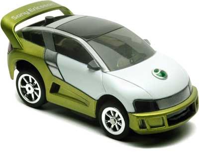 http://www.esato.com/gfx/news/paris2003/car_100.jpg