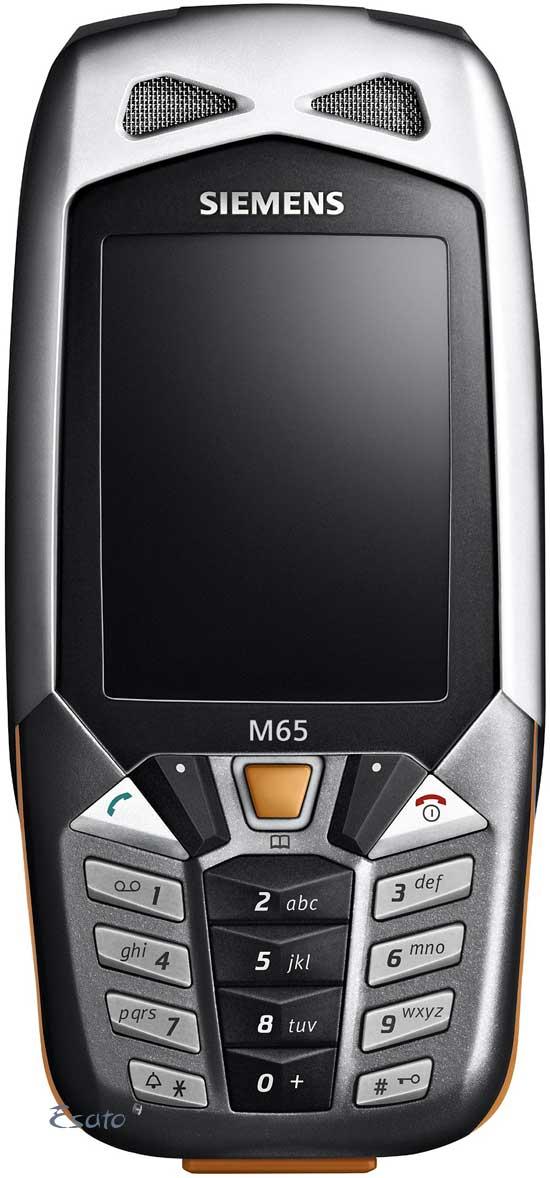 Siemens m65 б/у продать / купить