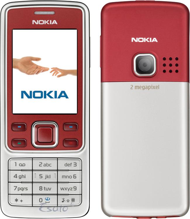 Nokia 6300 - our photos