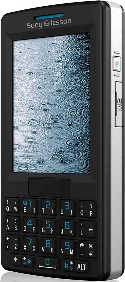 Samsung sgh j-150