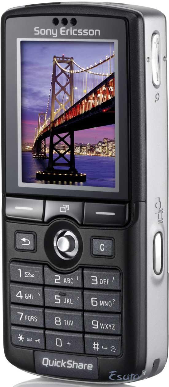 Sony Ericsson K750 picture gallery