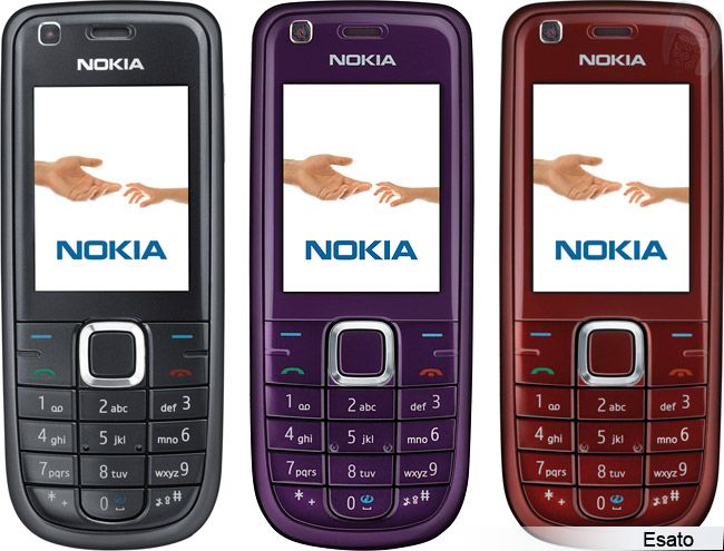 Nokia 3120 Classic picture gallery