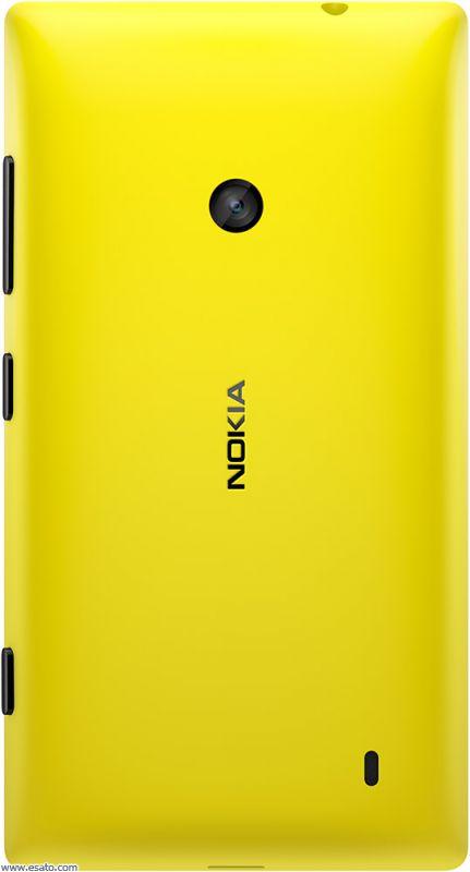 Nokia Lumia 520 picture gallery