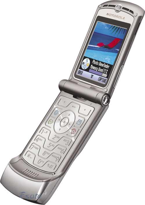 Motorola MOTO RAZR V3 picture gallery