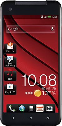 HTC J Butterfly HTL21