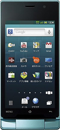 Sharp Aquos 007SH