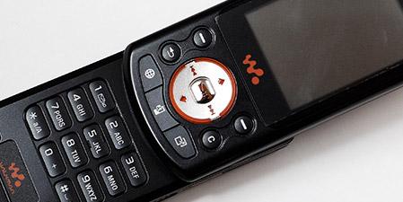Sony Ericsson W900 Walkman
